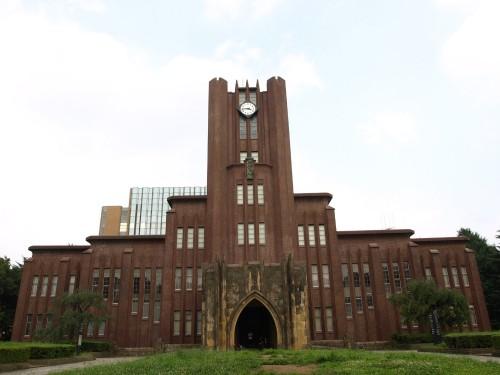 近藤秀一(東京大学)の経歴や出身中学と高校は?進路や性格が気になる!