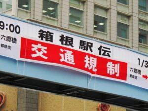 石川颯真(そうま)の中学・高校と性格を調べた!進路は日本大学からカネボウ!